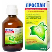 Проспан® Сироп от кашля 100 мл._А
