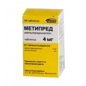 Метипред 4 мг №30 табл._А