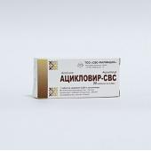 Ацикловир-СВС 200 мг. №20 табл._А