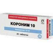 КОРОНИМ® 10 мг №20 табл._А