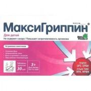 МаксиГриппин 5г №6 пор д р-ра медово-лимонный_А