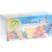 Лебедушка 2 для похудения фито-чай №20_А