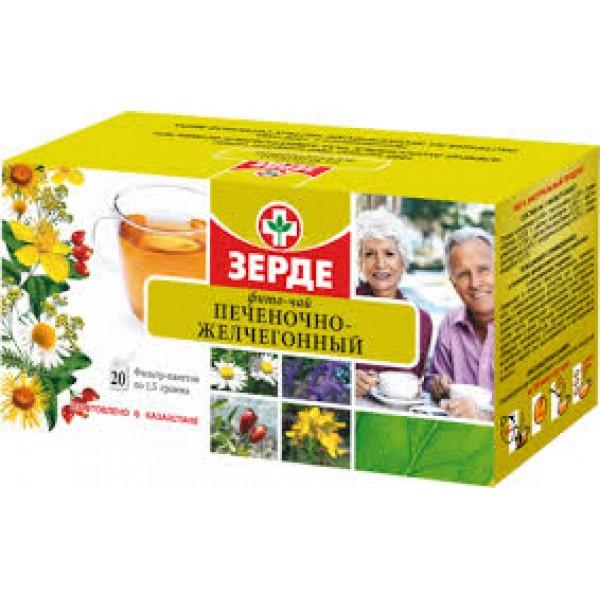 Печеночно-желчегонный фито - чай №20 Зерде_А