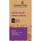 Почечный чайный напиток Алтай №20_А
