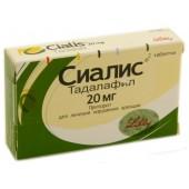 Сиалис® 20 мг. №2 табл._А