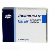 Дифлюкан® 150 мг. №1_А