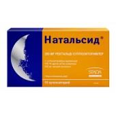 Натальсид 250 мг №10 супп.рект._А