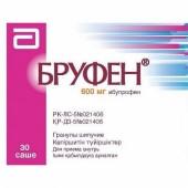 Бруфен 600 мг №30 гранулы шипучие саше
