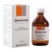 Димексид раствор 100 мл._А