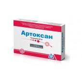 Артоксан ампулы 20мг №3_А
