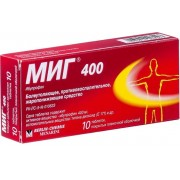 Миг 400 мг №10 табл_А