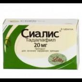 Сиалис® 20 мг. №4 табл._А