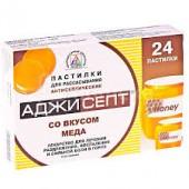 Аджисепт® мед №24_А