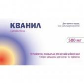 КВАНИЛ® 500 мг №10 табл._А