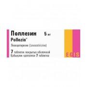 Поллезин® 5 мг. №7_А