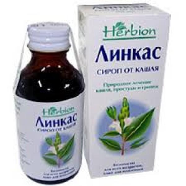 Линкас сироп без сахара 90 мл._А