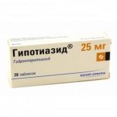 Гипотиазид 25 мг №20 табл._А