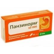 Панзинорм® 10000 №21 капс._А