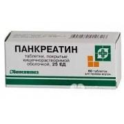 Панкреатин №60_А