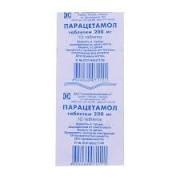 Парацетамол 0,2 г. №10 табл_А