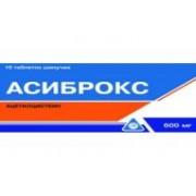 Асиброкс 600 мг №10 табл.шип._А