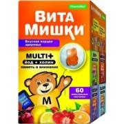 ВитаМишки Multi+ №30 пастилки жев._А