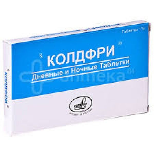Колдфри, дневные и ночные таблетки №9_А