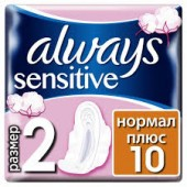Always Ultra Sens ЖенГигПрок.Нормал Плюс №10_А