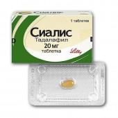 Сиалис 20 мг №1табл_А
