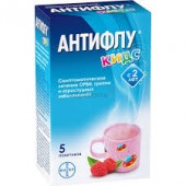 Антифлу® Кидс №5 порошок_А