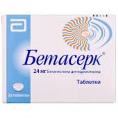 Бетасерк 24 мг. №20 табл._А