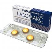 Лавомакс® 125 мг. №3 табл._А