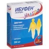 Ибуфен® Ультра 200мг №10 капс_А