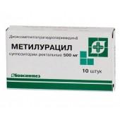 Метилурацил 500 мг.№10 супп.рект.(Биосинтез)_А