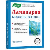 Ламинария 0,2 г. №100 табл._А