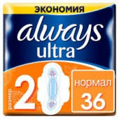 Always Ultra Pads Normal ЖенГигПрокл  №36_А