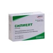 Силмелт 50 мг. №4 табл._А