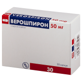 Верошпирон® 50 мг. №30_А