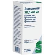 Амоксиклав 312,5 мг-5 мл 100мл пор д сусп_А