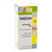 Аквадетрим витамин Д3 капли для приема вн.10мл_А