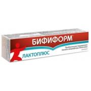 Бифиформ® Лактоплюс №20 капс._А