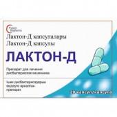 Лактон-Д №20 капс._А