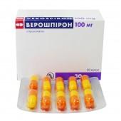 Верошпирон® 100 мг. №30_А