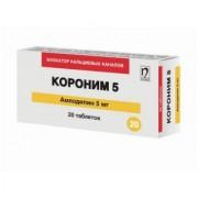 КОРОНИМ® 5 мг. №20 табл._А
