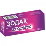 Зодак® экспресс 5 мг №7_А