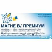 МАГНЕ В6® ПРЕМИУМ №60 таб_А