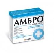 Амбро® 15 мг. 2 мл. №5_А
