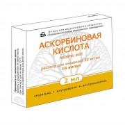 Аскорбиновая кислота 5% 2мл №10 амп(БЗМП)_А