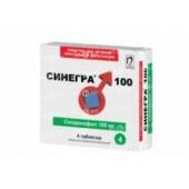 Синегра 100 мг №4табл _А