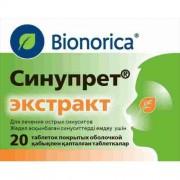 Синупрет® экстракт №20 табл _А
